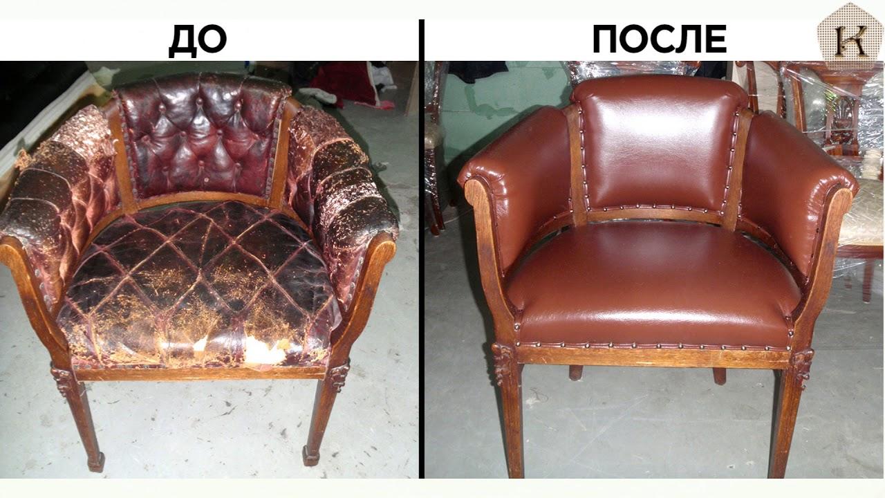 Декорирование старой мебели своими руками фото помните